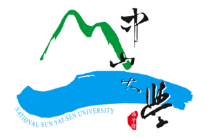 APAIE Member - National Sun Yat Sen University - Taiwan